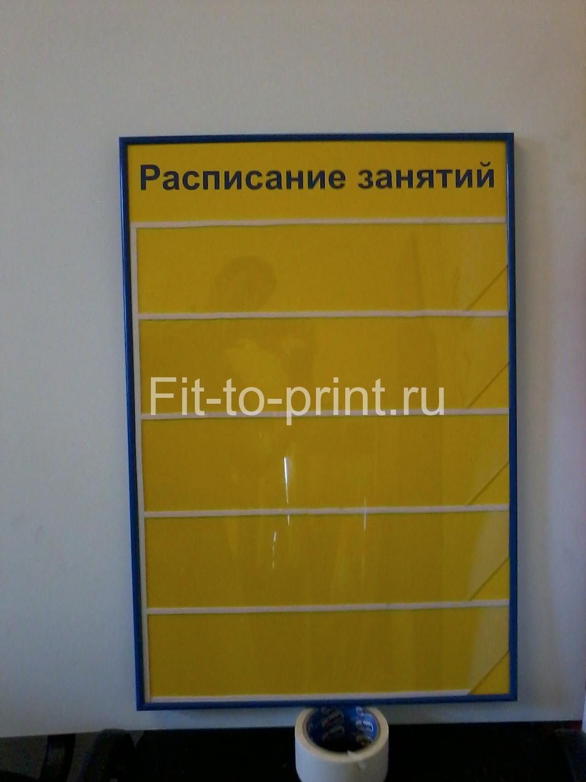 Изготовление информационных стендов