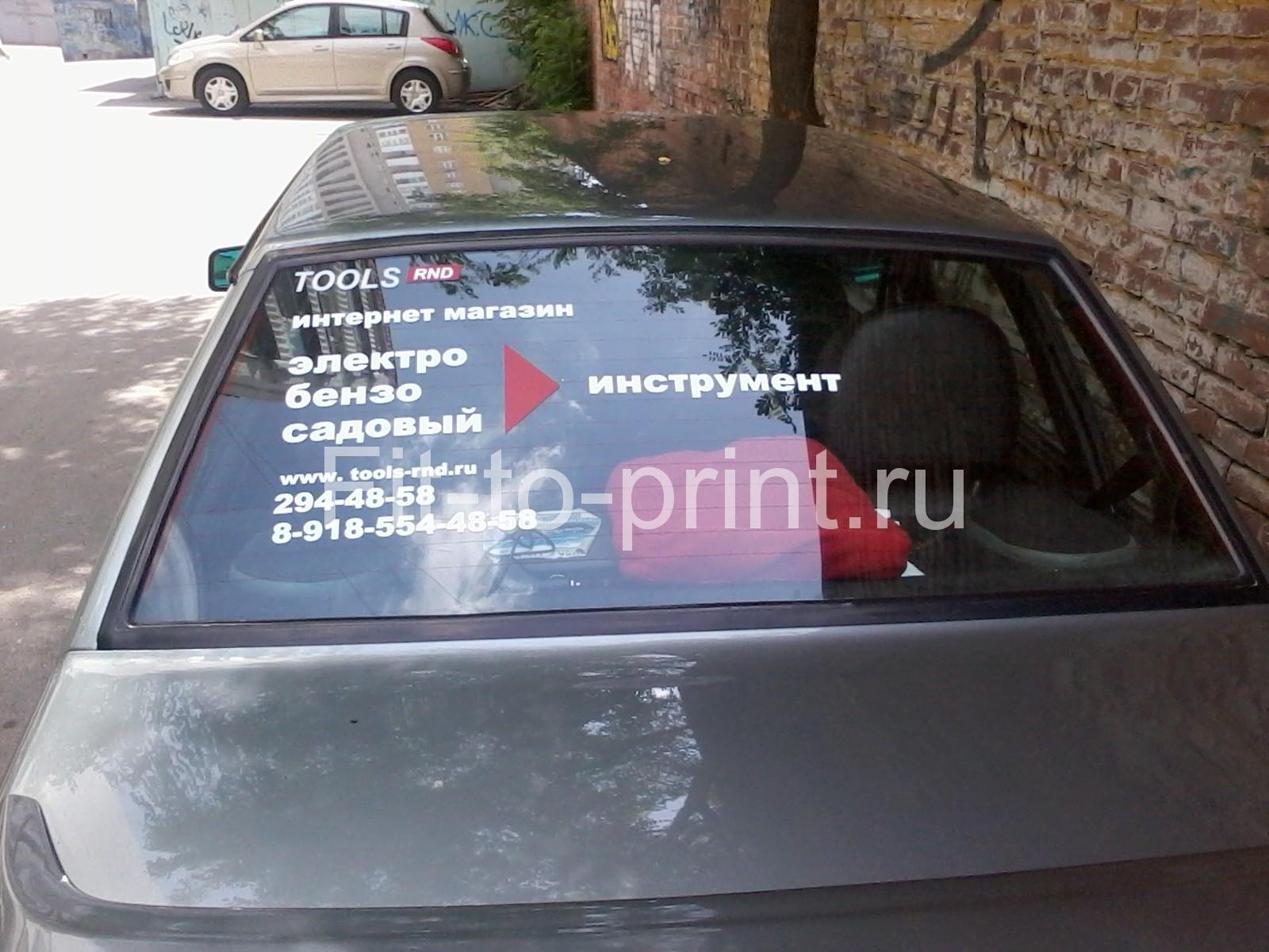Оклейка авто рекламой
