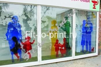 Оклейка витрин полупрозрачной пленкой