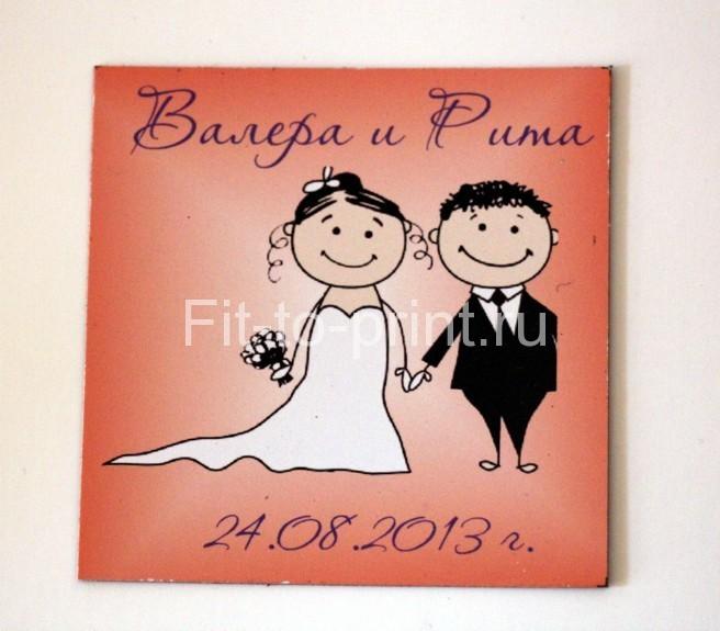 магнит свадебный
