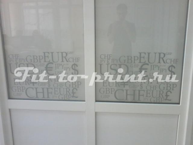 Наклейки на витрину, плоттерная резка