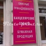 изготовление в Ростове-на-Дону