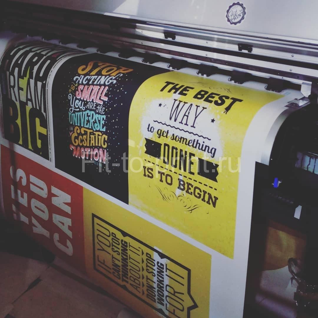 Печать плакатов, постеров.