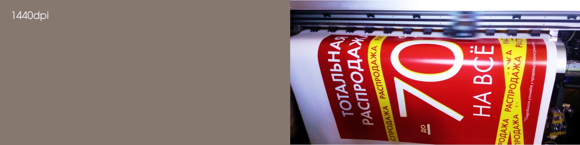 печать плакатов в Ростове-на Дону