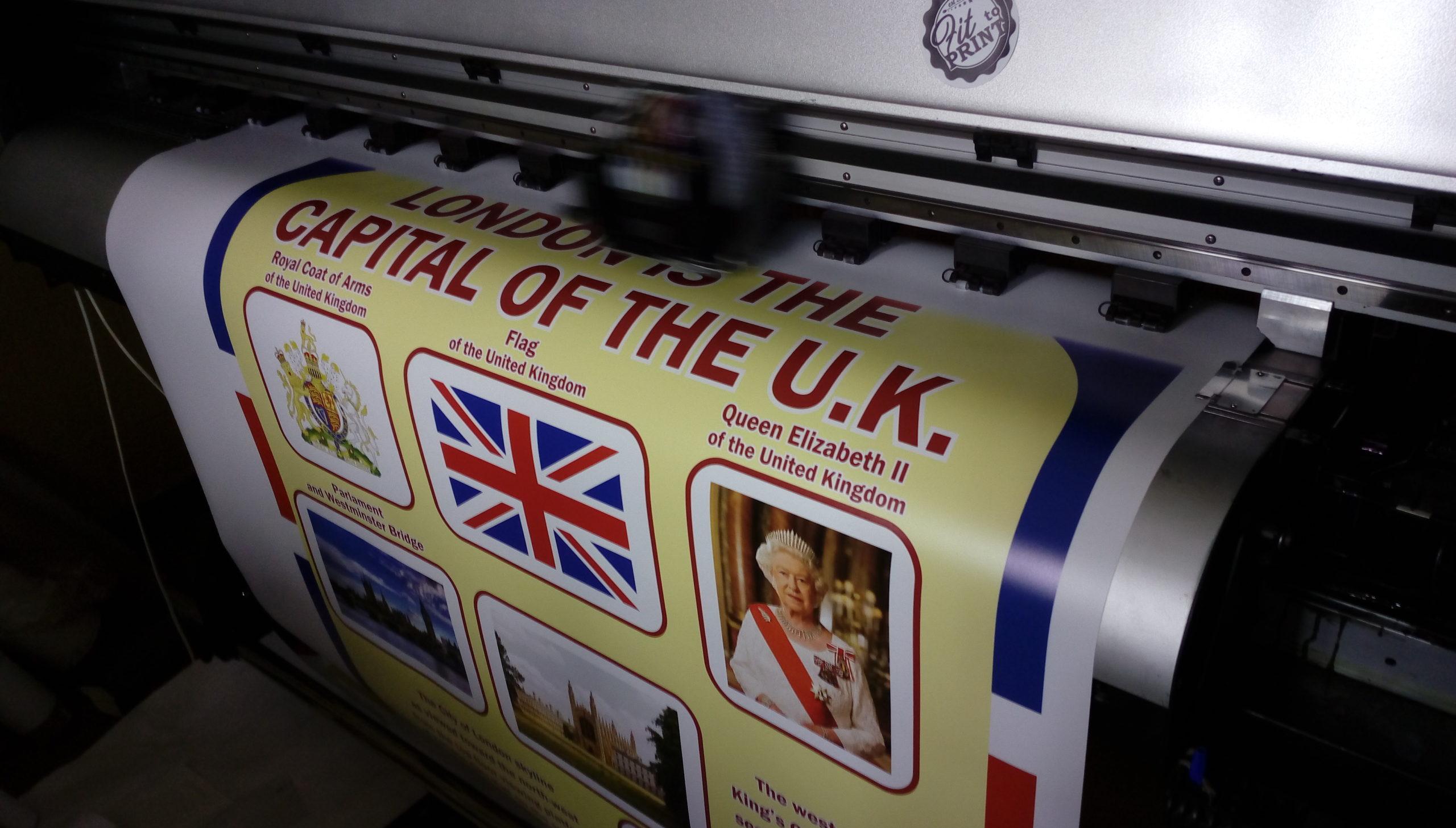 Печать плакатов, постеров